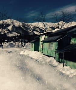 Happo Trailer House - Hakuba-mura