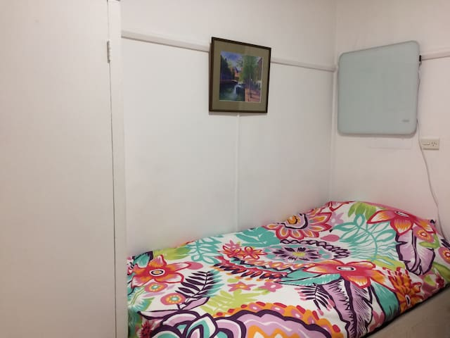 cosy lockable room in share house