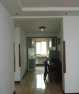 山海关盛景边全新精装二室二厅敞开怀抱等您入住 - Qinhuangdao Shi - Apartament