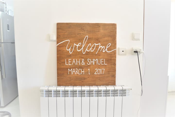 Welcome Sign!