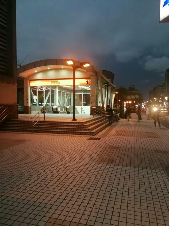 ♥MRT 20分⇒台北車站♥25分⇒机場♥60分⇒台湾有名景点♥食宿生活便利♥経濟價格♥單独空間♥C