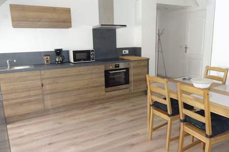 Très bel appartement  modernisé classé 3 étoiles