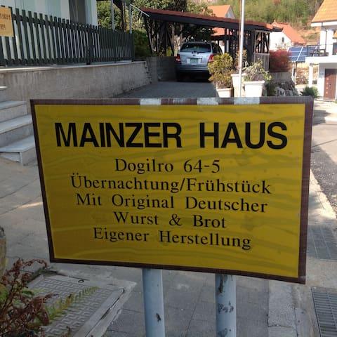 정통 독일음식과 함께하는 Mainzer Haus