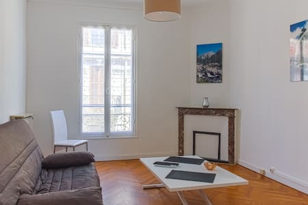 Cozy Bedroom for 2 Next Train Station - 34 - Wohnung