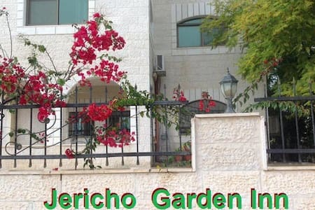Jericho 15 min from Dead Sea, Room#2)3minuts2cityc - Jericho - Хостел