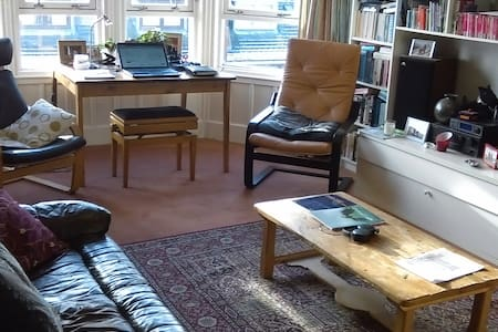 One bedroom flat by city centre - Glasgow - Wohnung