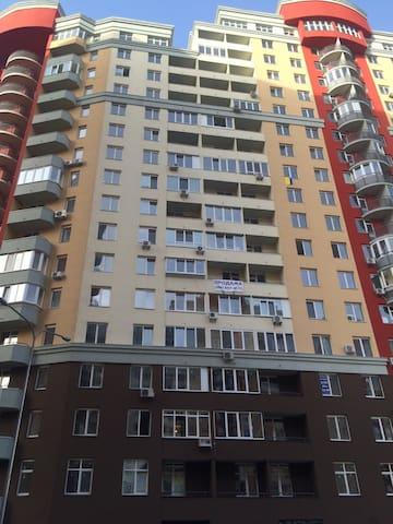 NEW Great View - Kíev
