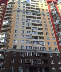 NEW Great View - Kiev - Apartmen