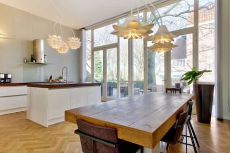 Great city apartment into the green - Haarlem - Lejlighed