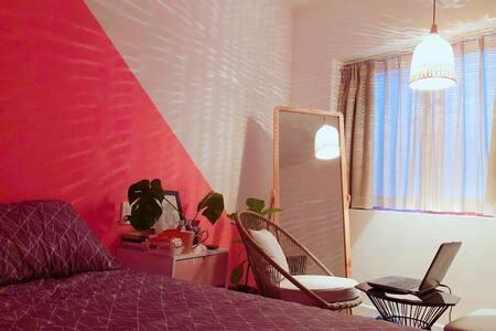 Pinky Room - TeeDee House - 1000m to the beach