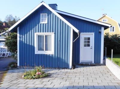 Quiet, cosy cottage in central Säffle