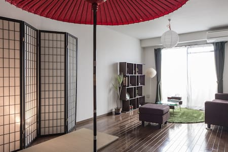 【京都嵐山徒歩10分】和風モダン貸し切りのお部屋 - Kyōto-shi - Pis