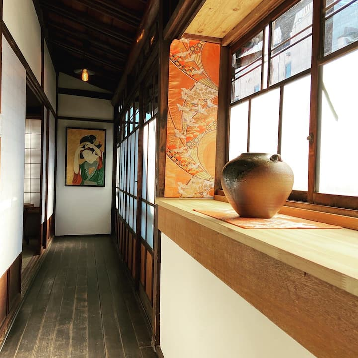 Geisha's House of 100 years, the perfect stay.