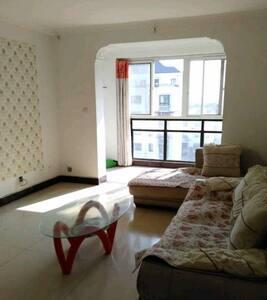 温馨小房 - Changsha