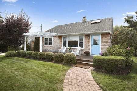 Beautiful Haven Across From The Beach & Village - Sag Harbor - Ház