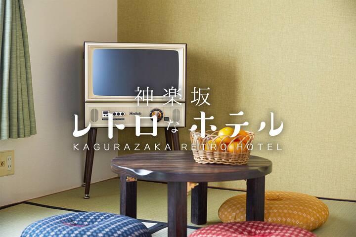 Kagurazaka area! 1 bd. with WIFI