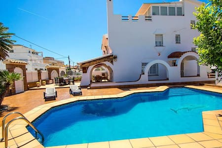 Amazing dream-house in Cunit, Costa Dorada, for 11 people! - Costa Dorada - Villa