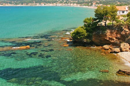 Joli studio en bord de mer - Saint-Cyr-sur-Mer - Condomínio