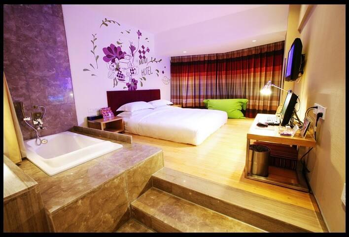 安静舒适悠闲睡吧40² - Changsha - Hotel boutique