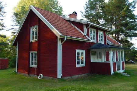 Schwedische Idylle hautnah erleben - Trånshult - 独立屋