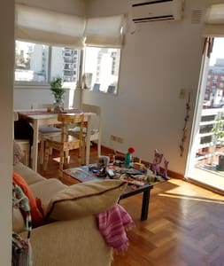 Shared room in a great apartment! - Buenos Aires