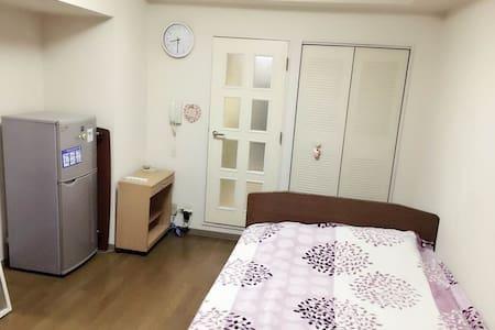横浜駅から5分、wifi無料、横滨中心、家居齐全 - 横滨市