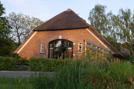 Klein Schuilenberg, het buitenleven (bij Deventer) - Lakás