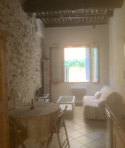 Charming studio in the Old Town - Antibes - Apartment
