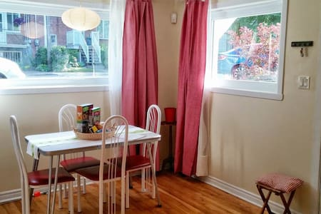 Entire home, 1bdr, fully furnished, bright - Montreal - Casa