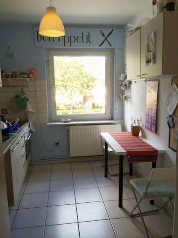 WG Zimmer in SüdMünster - Münster - Apartment