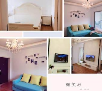 未曾离开 - Guiyang - Huis