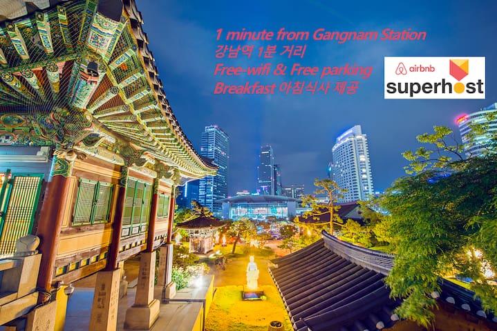 강남역 숙소 Gangnam 2 Rooms with Great Views, 강남역 1분거리
