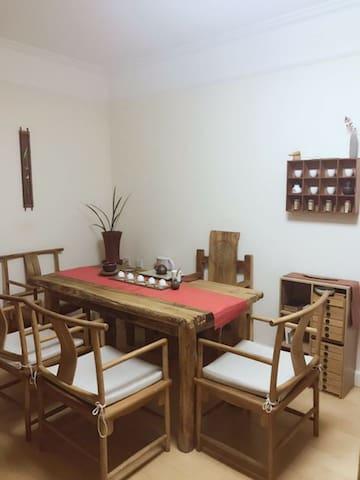 A casa de dois irmãos - Xi'an - Apartamento