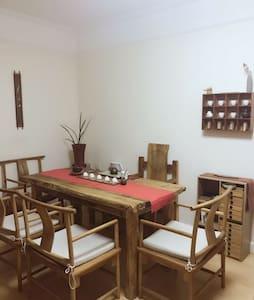Dos ShiXiong en casa - Xi'an