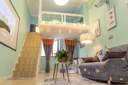 Cozy•小窝。时代创客公寓套房——蓝色温馨复式小屋
