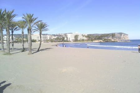 Two minutes from the beach - Platja de l'Arenal - Apartament