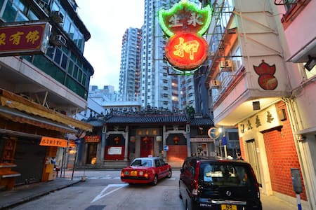 The top urban hideout, HK style. Warm & cosy room. - Hongkong - Wohnung