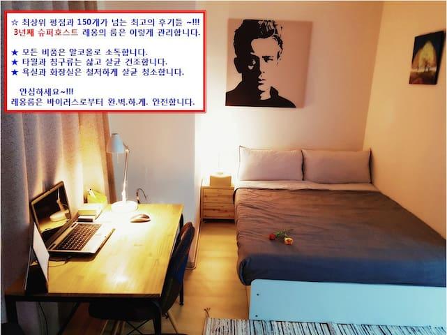★1★ Leon's Dongdaemun-gu Cozy Studio metro 2min !!