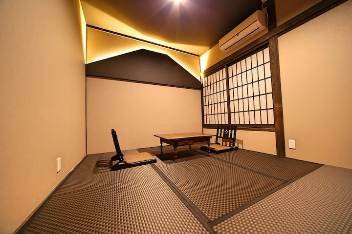 Japanese Style Private Room (3ppl)
