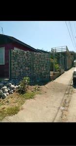 Pircas de Mariscadero