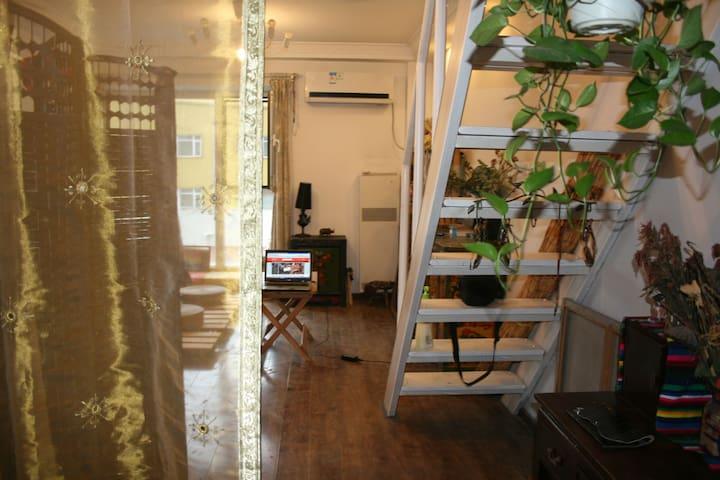 舒适loft, 近地铁,艺术风 - Pekin - Daire