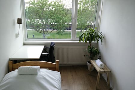 1-person room, nice view + a bike - Utrecht - Apartment
