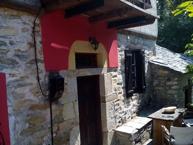 PELION TRADITIONAL MOUNTAIN HOUSE - Agios Lavrentios