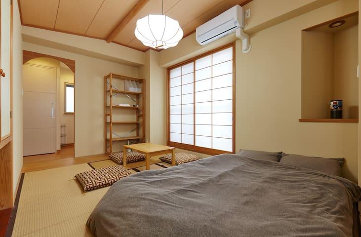 15min from Haneda(HND) & Shinagawa - Ōta-ku - Byt