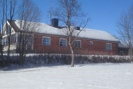 Unique stay near Kiruna city 2 - Kiiruna - Huoneisto