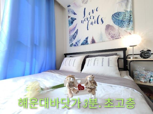 🌅침대쿠션굿!🌅소독철저⭐바닷가.지하철 3분#청결ㆍ시원한집#가성비굿!