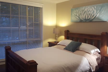 Tamworth Bed and Breakfast! - East Tamworth - Wikt i opierunek