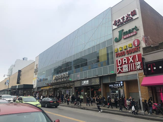 Walk 2 blocks to Main Street Flushing Chinatown NY