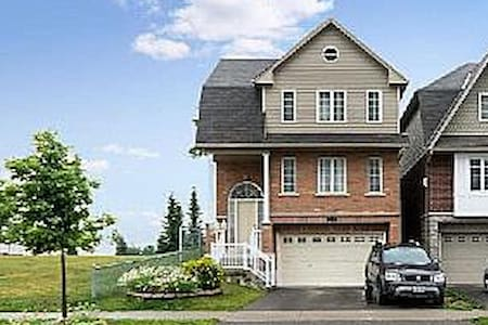Entire Lower Floor With  Great Privacy - Oshawa - Talo