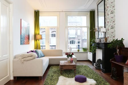 Lovely Apartment near Vondelpark - Amsterdam